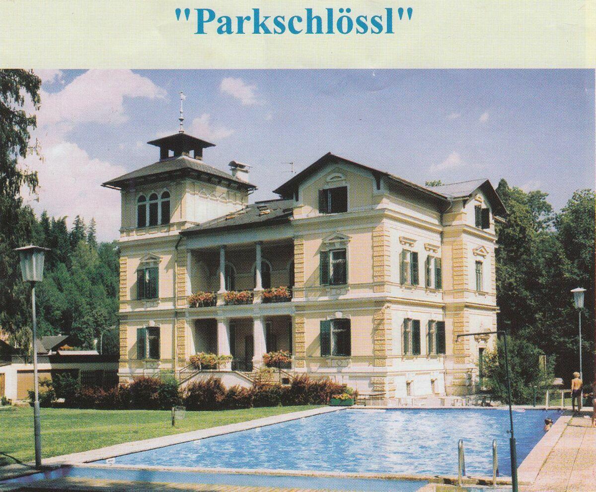 Замок, вилла, в центре Австрии