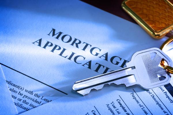 mortgage_chernogorija
